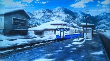 c_train05.jpg