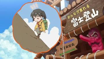 c_yamaSS_fuji_005b.jpg