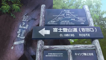 c_yamaSS_fuji_007.jpg