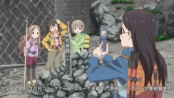 c_yamaSS_fuji_010.jpg
