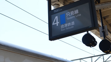 train08.jpg