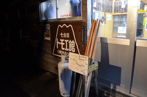 yamaSS_fuji_014.jpg